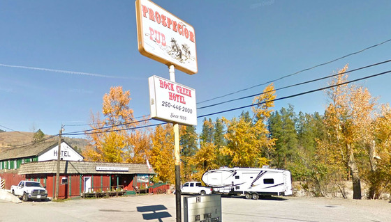 Prospector Pub and Rock Creek Hotel - Two Historical Businesses Offered for Sale in Rock Creek, BC